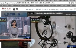 ifeng TV